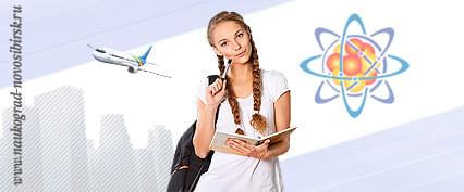 Профессиональная помощь в выполнении дипломных в Новосибирске