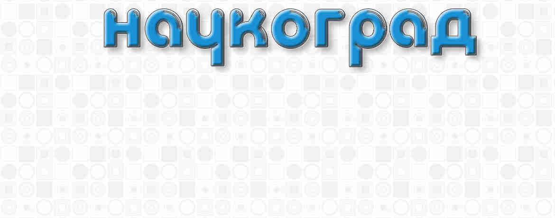 Сайт для заказа дипломной работы в Новосибирске